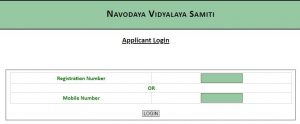 JNVST 9th class admit cards