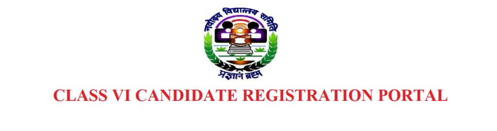 JNVST 6th Class Navodaya Online Application Registration 2019
