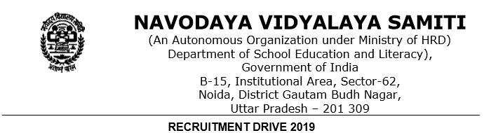 NVS Recruitment Selection procedure 2019